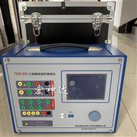 TDJB-802三相繼電保護測試儀