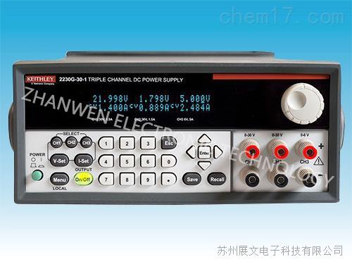 高功率可编程电源KEITHLEY 2230G系列