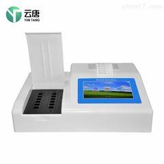 YT-NS12食品尿素测定仪厂家现货