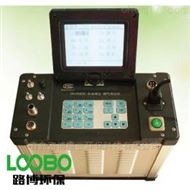 LB-70C系列自动烟尘烟气测试仪