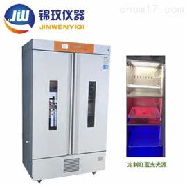 JMRC-1000D-LED雙門大容量冷光源人工氣候箱