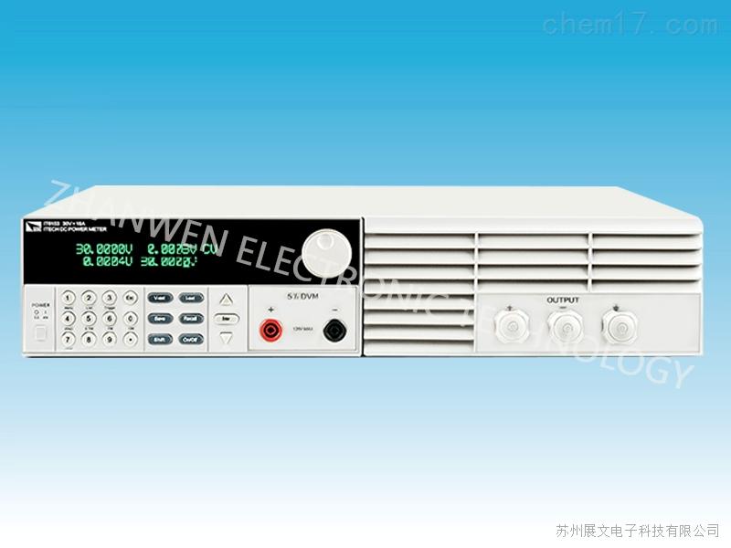 高性能可编程直流电源IT6100系列