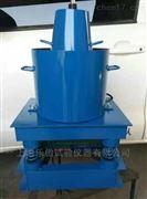 VBR-Ⅱ数显混凝土拌合物维勃稠度仪