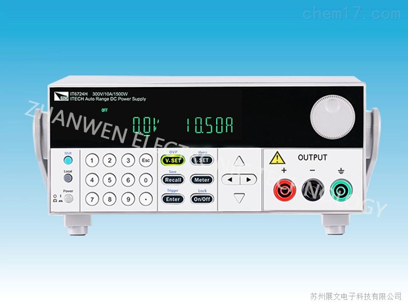宽范围高压可编程电源IT6700H系列