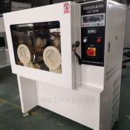 LB-350N恒温恒湿箱 低浓度烟尘测量