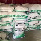 砂浆混凝土纤维聚丙烯纤维短纤维厂家