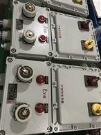 BXX51-t(WOEX)防爆檢修箱整套含全部元器件