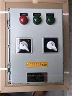吊车防爆开关箱63A/3P详细规格参数报价