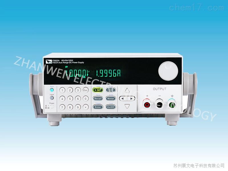 宽范围直流电源IT6900A系列