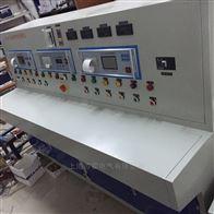 變壓器特性綜合儀 電力綜合參數測試臺