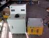温升大电流发生器(2500A)