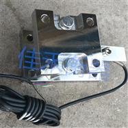 连PLC防爆称重传感器,10T定量进料称重模块