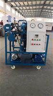 SHZD-30真空变压器油滤油机