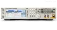 N5172B矢量信号发生器
