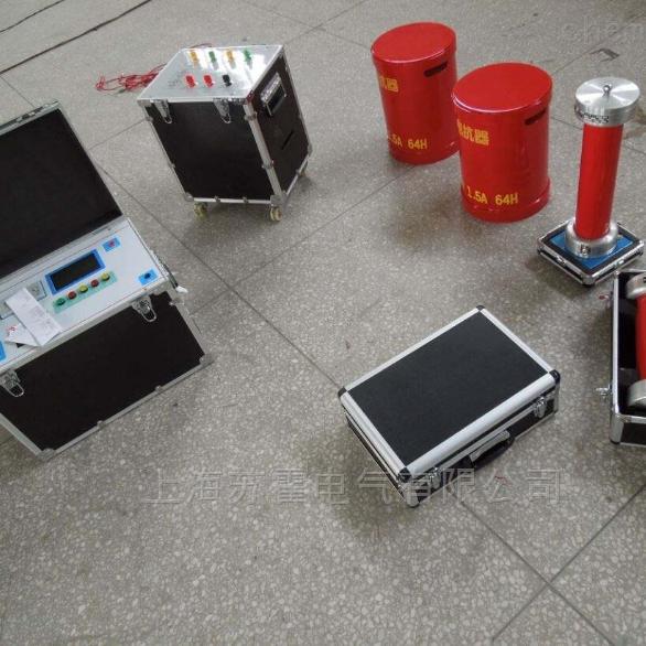 上海制造变频串联谐振试验成套装置