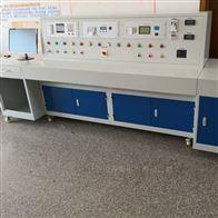 变压器综合特性控制台上海生产厂家