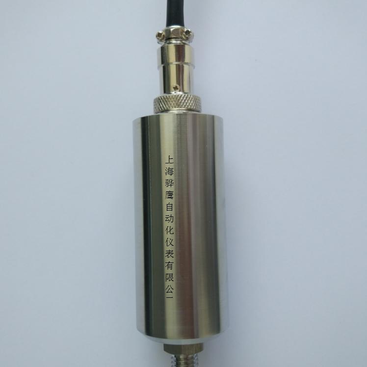 SLMCD-21T-一体化振动变送器