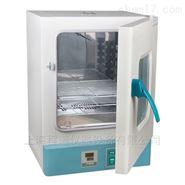 HDNP电热恒温培养箱