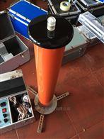 高频便携式直流高压发生器报价|价格