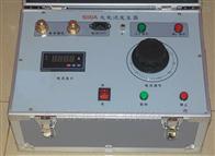 500A便携型500A大电流发生器