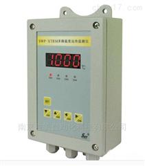 XTRM-6210智能温度远传监测仪表