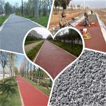 辽宁透水混凝土强固剂/胶结料 增强剂厂家