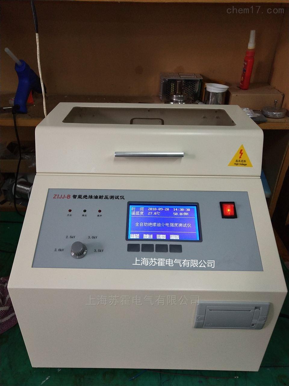 油耐压测试仪上海标配报价