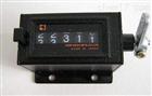 盼乐电气618亨氏乐计数器CR0731104