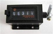進口EFFEKTA蓄電池 BT12-9 12V 9Ah / 20HR
