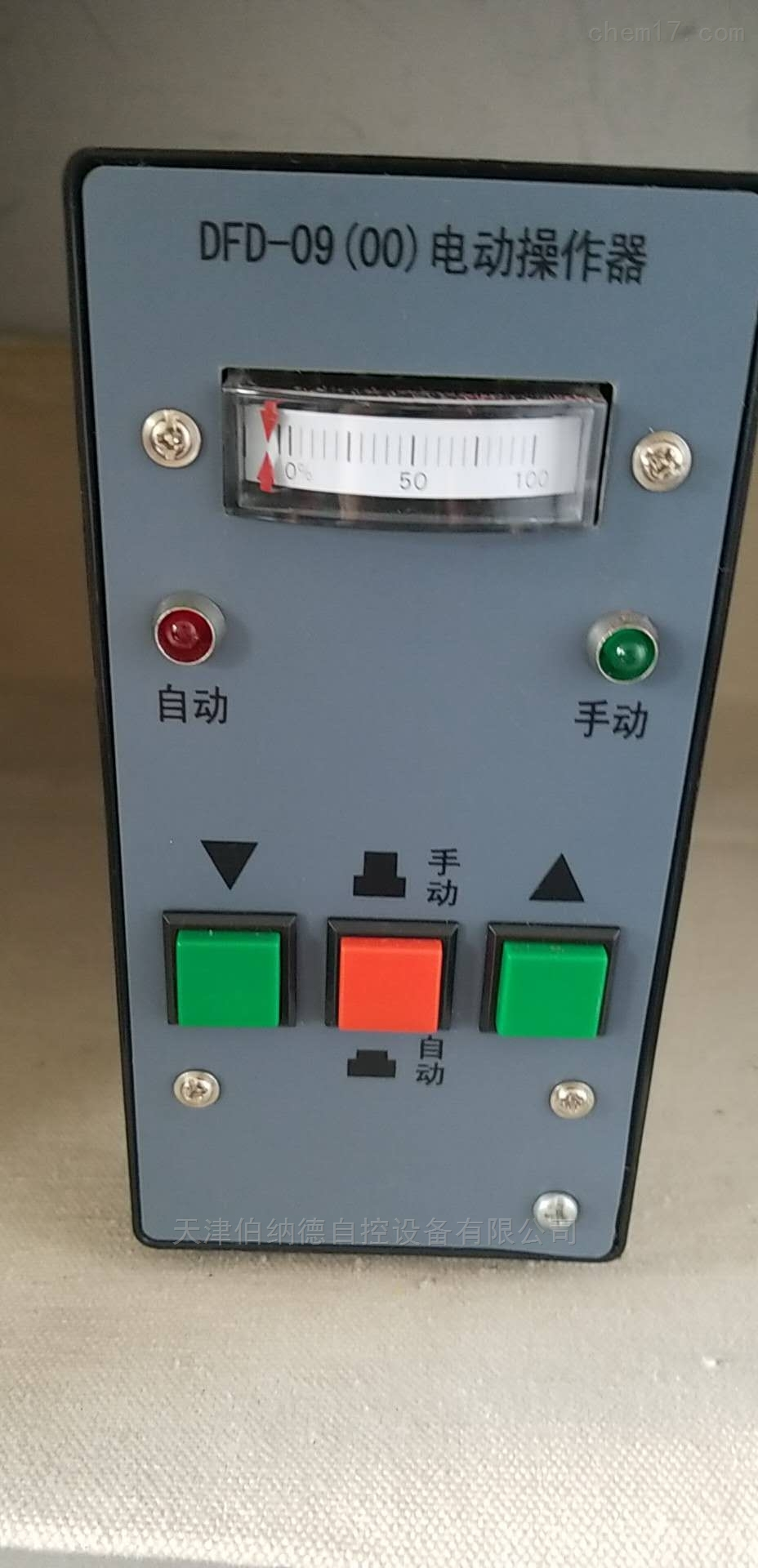 电动执行机构配件手自动操作器  DFD-1300