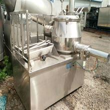 梁山高价回收二手300L高效湿法制粒机