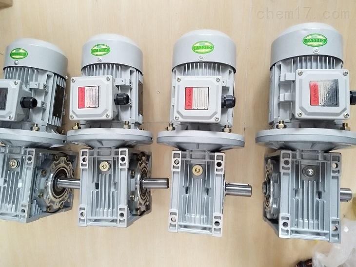 供应1.5KW三相380V铝合金蜗轮减速电机