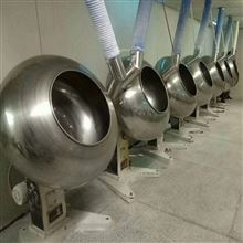 山东青岛二手BY1250型荸荠式糖衣机低价转让