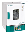 WPL-30BE菲斯福WPL电热恒温培养箱