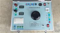 互感器综合 伏安特性测量仪