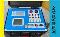 互感器伏安特性检测仪