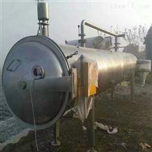 出售二手9平方真空低温液体连续干燥机8成新