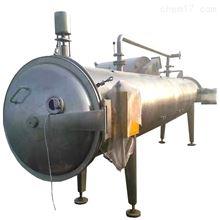 哪有二手进口真空低温液体连续干燥机出售
