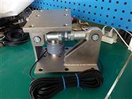 10T化工反应釜搅拌罐称重传感器模块