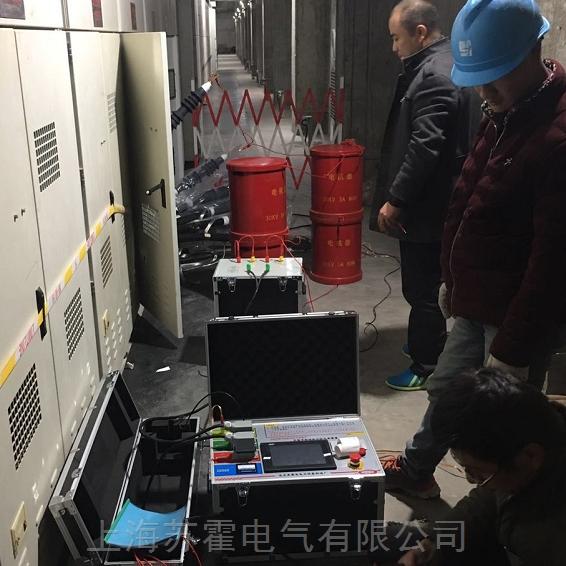 天津港变频串联谐振试验装置