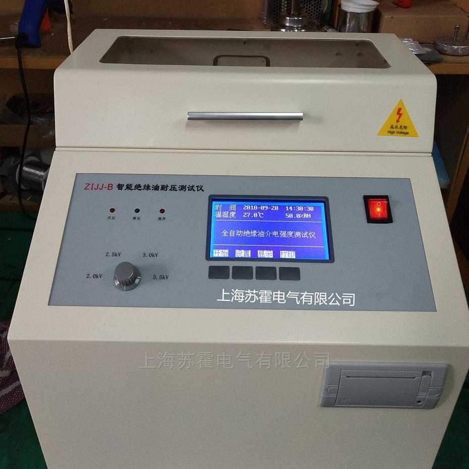 高压通用测试设备/高压仪器