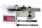 非标定制10-200N.m扭矩扳手检定仪