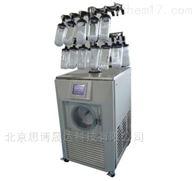 SCIENTZ-25T冷凍干燥機