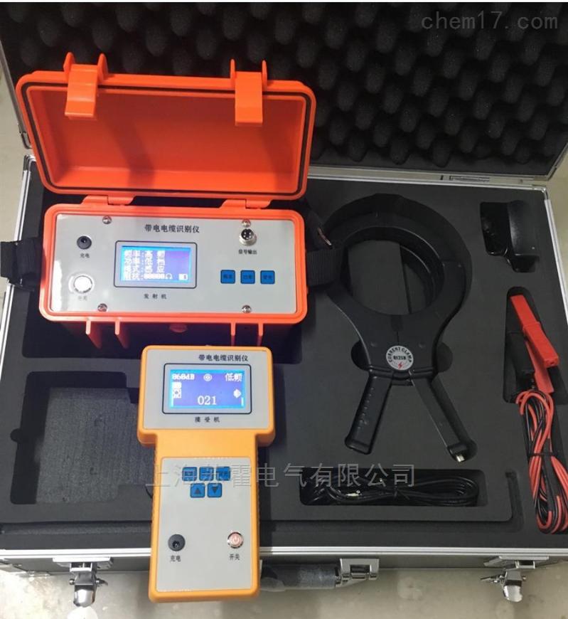 智能电缆识别仪/带电电缆测试仪