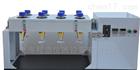 GXC-1000-8全自动旋转振荡器