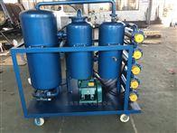 变压器油真空滤油机上海专业厂家