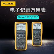 Fluke 289C萬用表