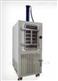 CZ-SFD-3小型生产实验两用冷冻干燥机