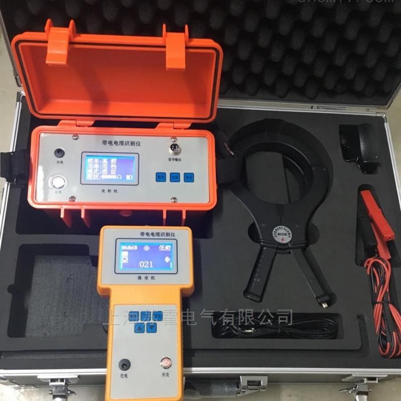 10KV带电电缆识别仪生产厂家