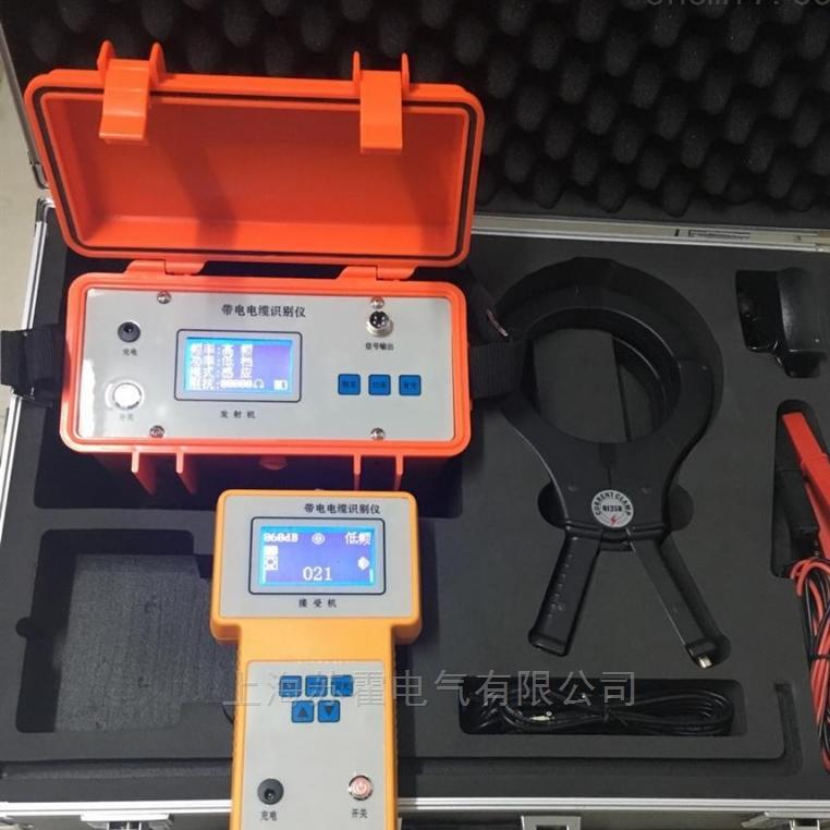 35KV带电电缆智能识别仪